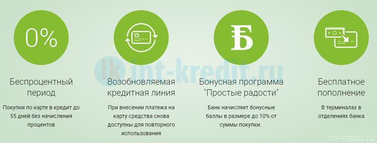 кредитные карта ренессанс кредит виды кредитов и займов получаемых организацией