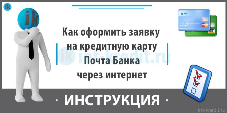 Яндекс плюс карта кэшбэк